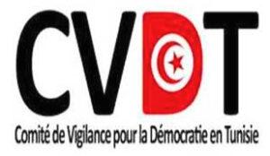 Comité de vigilance pour la démocratie tunisienne